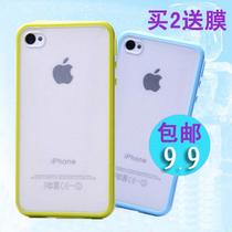 易波原iphone4手机壳iphone4S保护套正品苹果4硅胶边透明磨砂外壳 价格:9.90