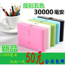 松下 101P 三星 T769 普莱达 F6手机充电宝 移动电源 外接电池 价格:55.00
