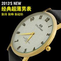 超酷柯洛尼超薄男表 韩版复古 圆形简约真皮带防水商务石英手表 价格:680.00