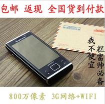 二手Sony Ericsson/索尼爱立信 X2i 经典高档学生便宜智能手机 价格:159.60