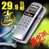 美思奇来电显示电话机 时尚创意可爱座机 壁挂式床头小分机小挂机 价格:29.90