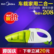 美的家用车载手持便携车载吸尘器VH03W-09EA无线自由充电式 特价 价格:228.00