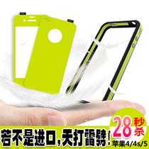 苹果4 iphone5 苹果4s手机壳硅胶边框 保护套壳 正品超薄软潮男女 价格:33.00