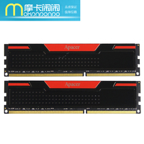 摩卡闹闹 宇瞻黑豹玩家 DDR3 1600 4G*2 双通道内存 8G套装 现货 价格:422.00