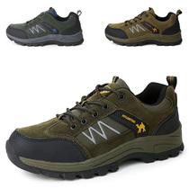 包邮华域骆驼正品鞋情侣徒步鞋户外运动鞋登山鞋厚底耐磨休闲男鞋 价格:88.00