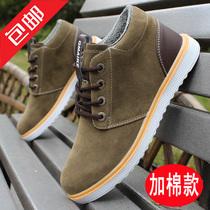 秋冬季棉鞋潮流男鞋子男士休闲鞋韩版内增高板鞋英伦风豆豆男潮鞋 价格:55.00
