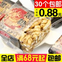30包包邮 台湾风味福瑞斯沙琪玛 传统黑糖沙琪玛 36g 价格:0.88