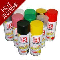 保赐利自动喷漆 汽车划痕擦伤手动金属模型喷漆涂鸦彩绘 补漆笔 价格:15.00