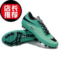 正品毒锋内马尔Hypervenom Phelon FG football boots毒蜂足球鞋 价格:159.00