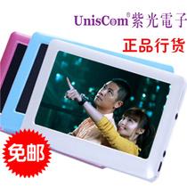 清华紫光4.3寸mp5正品行货触摸屏 8G HD高清mp4 电子书 特价包邮 价格:89.00