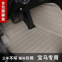 2013款宝马X5脚垫 525li 宝马730li全包围脚垫宝马320i脚垫全包围 价格:298.00
