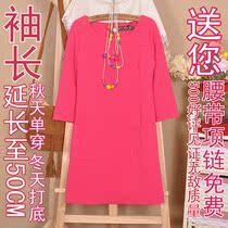 柏油路特价通勤韩版高腰宽松针织棉套头秋装女九分袖中长款连衣裙 价格:79.00