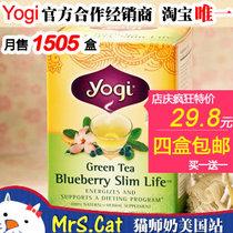 美国Yogi Tea瑜伽有机蓝莓绿茶 减肥茶 燃脂消脂瘦身减肥纤体 价格:29.80