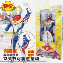 宇宙英雄 戴拿奥特曼 超人玩具 26cm 超银河传说 闪亮型关节可动 价格:18.80