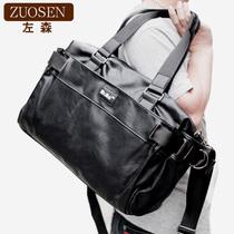 左森ZUOSEN 韩版潮男包包休闲包 男士单肩包斜挎包手提包电脑包 价格:115.00