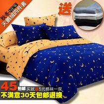 韩版四件套包邮床上用品 床单被套全棉纯棉磨毛婚庆床品4件套清仓 价格:45.00