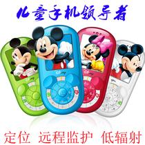 Disney/迪士尼 M22儿童手机 低辐射 定位 男孩女生新款卡通低辐射 价格:658.00