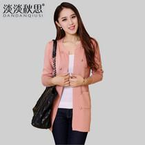 【淘牛品】2013秋装女款针织毛衣外套 韩版修身长袖中长款针织衫 价格:128.00