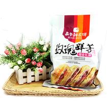 云南特产 低糖零食 嘉华鲜花饼 玫瑰群芳 混合口味8枚装 礼袋400g 价格:42.00