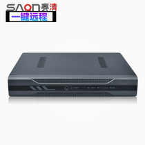 赛清 R3008 dvr 8路硬盘录像机 高清D1 一键远程 HD高清手机监控 价格:199.00
