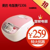 Midea/美的 FS506/FS306/FS406C电饭煲智能预约定时电饭锅正品包 价格:259.00