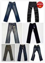 专柜正品低价处理直筒修身猫爪男裤tonyjeans磨白牛仔裤仿旧裤子 价格:98.00