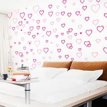 艾菲 客厅电视沙发背景墙结婚喜庆浪漫满屋卧室装饰墙贴189个爱心 价格:8.00