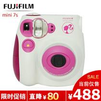 【新品】富士拍立得 instax mini7s/迷你7s 限量款芭比立拍得相机 价格:488.00