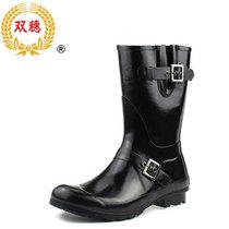 【双穗】男士欧美经典橡胶雨鞋 春款舒适中筒雨靴 环保水鞋钓鱼靴 价格:69.90