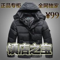 中老年棉衣男新款棉服加厚老人棉衣羽绒棉棉袄爸爸装中年男装外套 价格:99.00