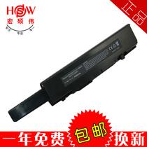 包邮 戴尔DELL 1558电池1555 1557 1535 1536笔记本电池9芯高容 价格:140.00