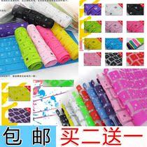 华硕X54H N56 K55 A55 S56 X55 R500 S550 X501 S500N53S键盘贴膜 价格:8.00