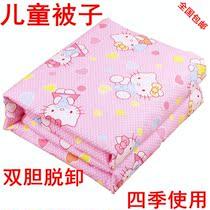 抢牛品 迎鹤纯棉双胆脱卸儿童子母被婴儿被幼儿园儿童被子四季被 价格:135.00