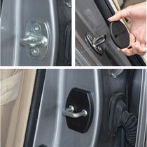 汽车车门锁扣盖/保护盖现代雅尊 维拉克斯劳恩斯酷派专用改装配件 价格:24.00