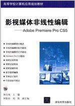 全新正版高等学校计算机应用规划教材:影视媒体非线性编辑:Adobe 价格:30.58