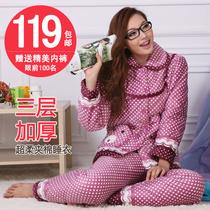 包邮特价 新品冬季棉睡衣女冬加厚 女士珊瑚绒夹棉睡衣保暖套装 价格:119.00