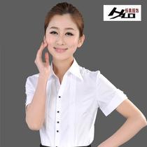 爆款衬衣女白衬衫夏装女短袖条纹工作服职业装工装OL通勤正装大码 价格:48.00