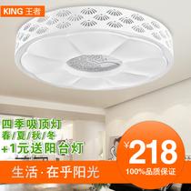 【王者】创意圆形led吸顶灯卧室房间客厅过道现代简约大气灯饰具 价格:218.00