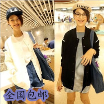 全国包邮秋装外套简约个性黑白拼色正规版休闲两色棒球服外套 E26 价格:39.00