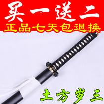 买1送2 COSPLAY动漫武器 薄樱鬼COS 冲田总司 土方岁三 不开刃 价格:76.00
