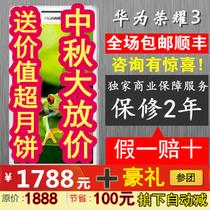 现货当天发 Huawei/华为 HN3-U01 华为荣耀3 Outdoor防水四核手机 价格:1888.00