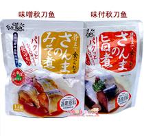 日本KANEYOSHI 北海道 道产 即食秋刀鱼 95克 味噌/味付 味 价格:13.00