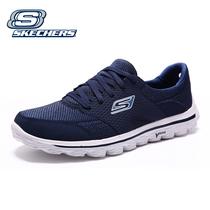 斯凯奇2013夏季新款正品休闲鞋 英伦时尚豆豆鞋 透气男鞋53592C 价格:649.00