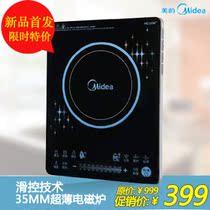 【2013新款】Midea/美的 WT2105超薄触摸屏电磁炉 正品特价送双锅 价格:369.00