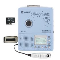 【特价一天】小霸王复读机M618磁带转录 免费同步教材、单词显示 价格:188.00