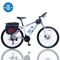 英骑自行车铝合金车架21变速双碟刹减震户外山地车喜德盛旗下品牌 价格:767.90