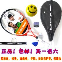 正品行货海德HEAD少年儿童网球拍小学生网球拍带穆雷签名包邮 价格:146.25