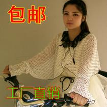 韩版女骑车防晒雪纺披肩长袖薄款开车防晒衣夏天电动车披风防晒衫 价格:19.80