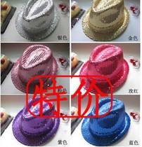 厂家直销高品质亮片帽男女爵士帽|礼帽子 舞台表演出帽 价格:4.40
