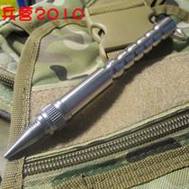 防身武器 女子防色狼 防身暗器 自卫防身用品 钛合金不锈钢酷棍 价格:48.00